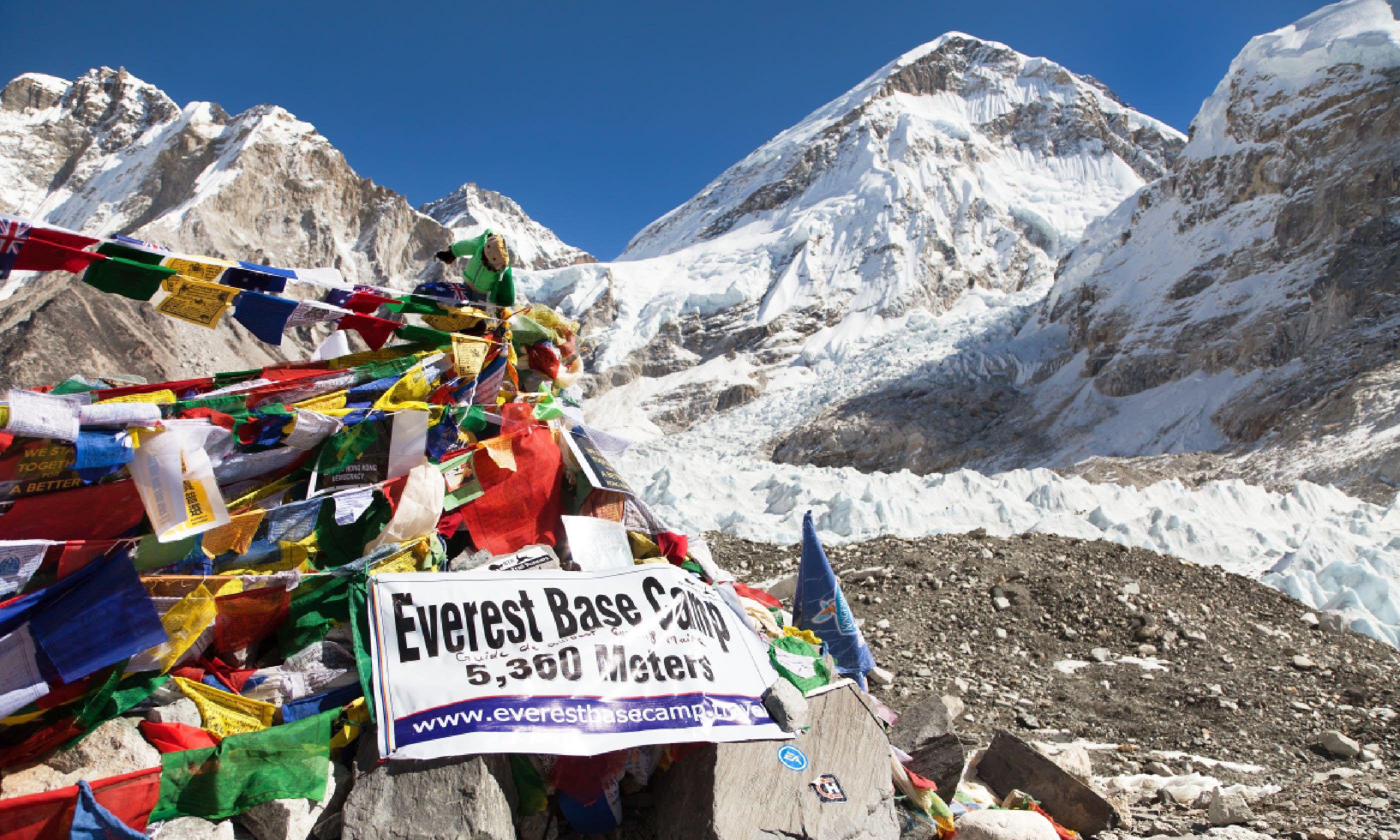 Everest Base Camp (Shutterstock)